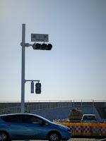 唐が原交差点の標識