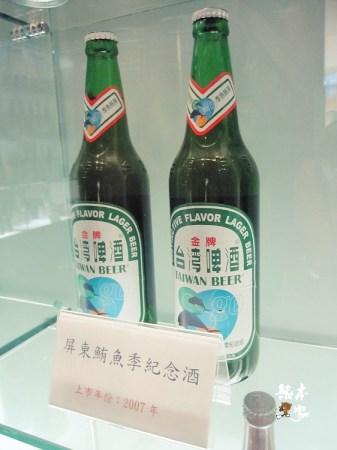烏日啤酒廠|各式啤酒和美食愛喝啤酒好去處|台中觀光工廠|台中觀光酒廠|台中烏日觀光酒廠