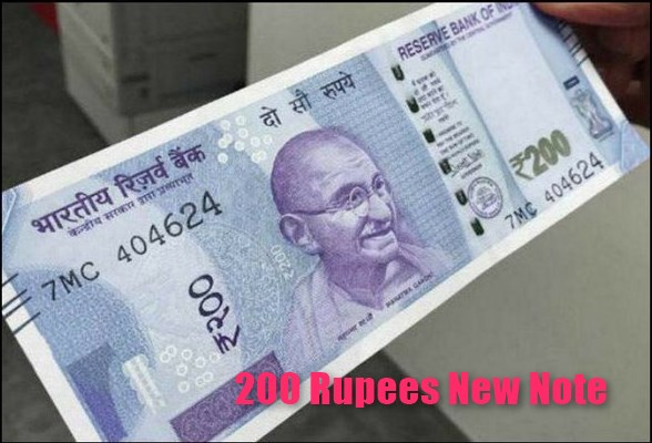new 200 rs note