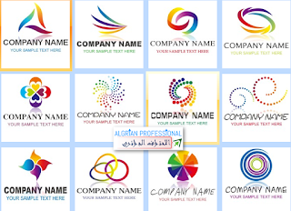 برنامج ,EximiousSoft Logo Designer ,لانشاء شعارات ,