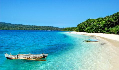 paket tour trip pulau peucang