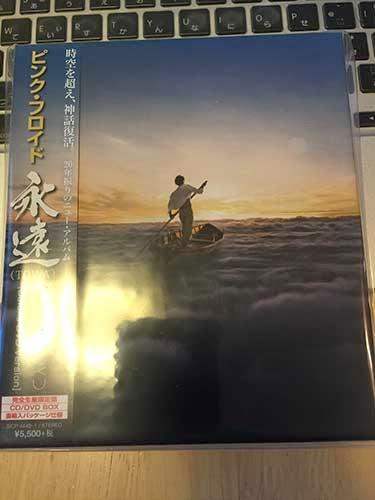 ピンク・フロイド「永遠(TOWA)」01