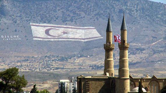 Υπουργείο Εξωτερικών: Η Ελλάδα δεν αποδέχεται την τουρκική εισβολή στην Κύπρο