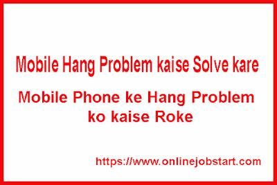 Mobile Hang Problem kaise Solve kare