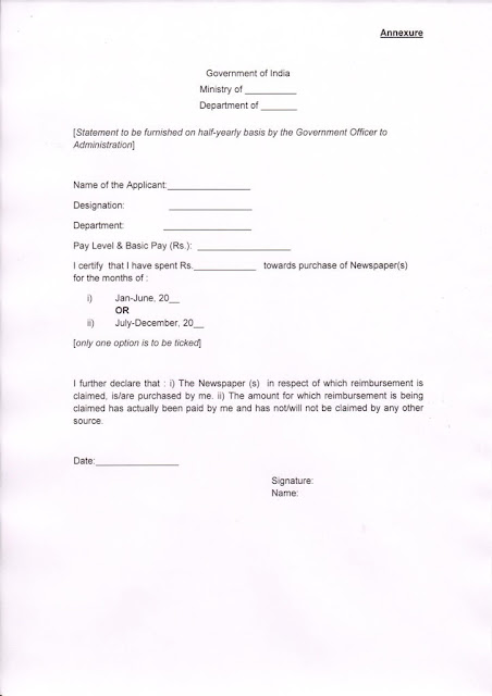 revised-newspaper-reimbursement-Claim-Form