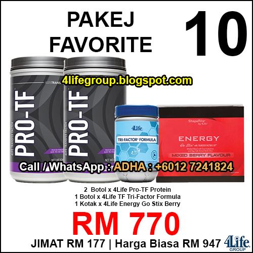 foto Pakej Favorite 10 - 4Life Malaysia