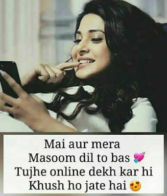 Dil To Bas Tujhe Online Dekh kar hi Khush Ho Jate hai love shayari Hindi