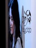 Fairouz Karawya-Haga Ghareba