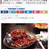 【WEB紹介】「ガジェット通信」に秋葉原パセラ昭和通り館が紹介されました
