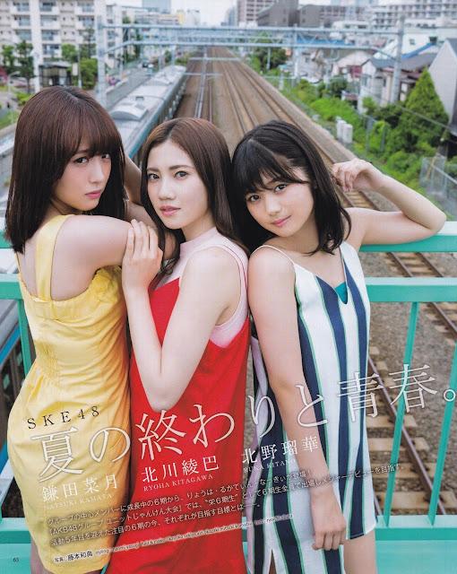 SKE48 Natsuki Kamata Ryoha Kitagawa Gravure Ruka Kitano 002