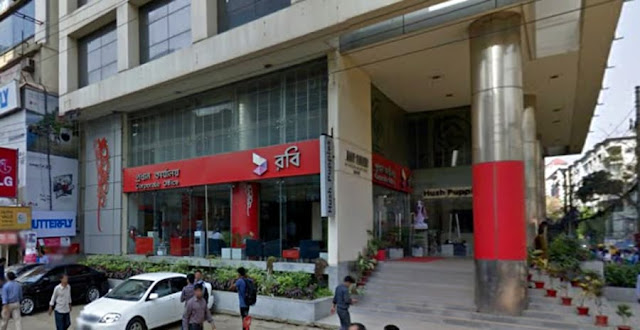 Robi-losses-in-the-third-quarter-is-around-47-crore-taka