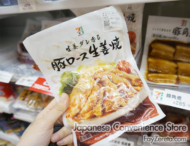 convenience store japan-17
