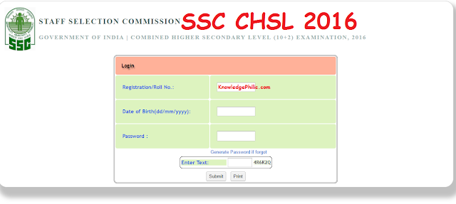 SSC Notice Regarding CHSL 2016 Educational Qualification Confirmation PDF