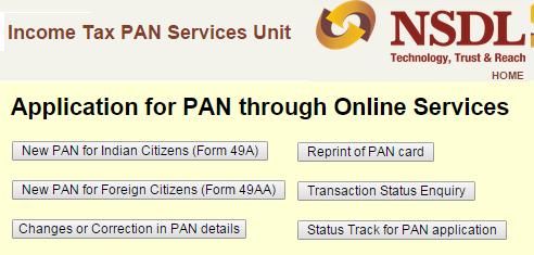 Online PAN CARD Apply Procedure With Image - PAN CARD Online