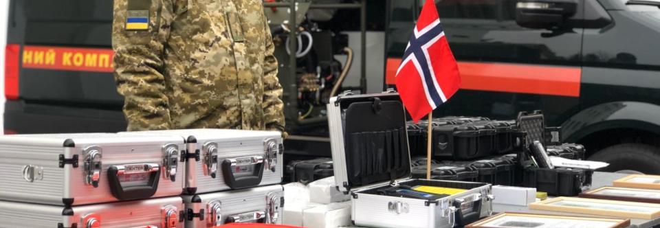Норвегія передала ДПСУ спецобладнання на 1,5 млн грн