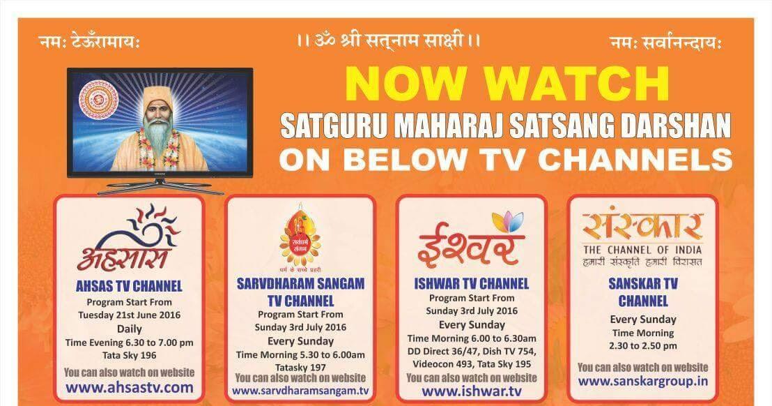 Satnam Sakhi