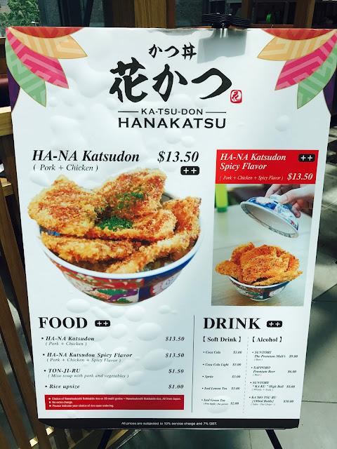 Eat at Seven: Hanakatsu - Menu