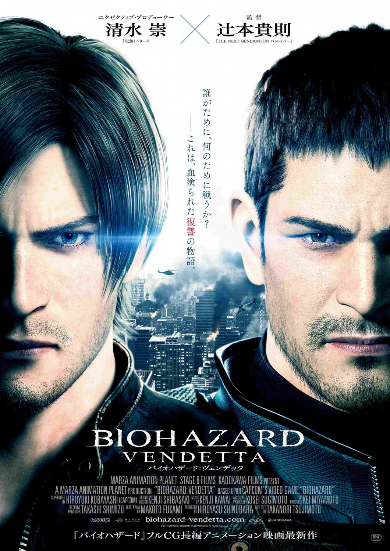 Nonton Film Resident Evil: Vendetta (2017)