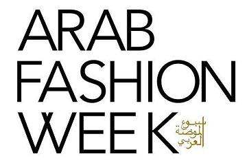 انطلاق فعاليات اسبوع الموضة العربي في المملكة العربية السعودية لعروض خريف وشتاء 2018-2019