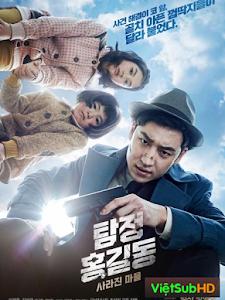 Thám tử tài năng / Thám tử Hong Gil Dong