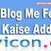 Favicon Kya Hai Favicon Ko Blog Me Kaise Add Kare