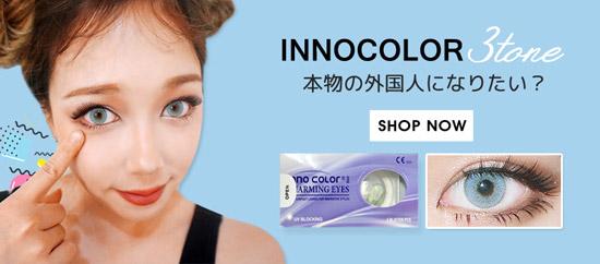 ★Queenslens Innovision Inno Color 3-Tone Luxury