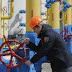 Новым маршрутом импорта газа в Украину заинтересовались сразу 11 компаний