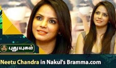 Neetu Chandra to do a special cameo in Nakul's Bramma.com | First Frame | Puthuyugam Tv