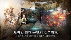 Game Lineage 2 Revolution V0.35.18 MOD Apk3