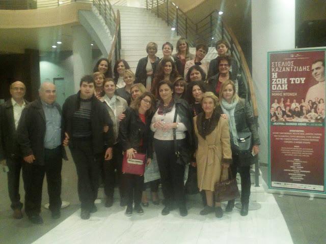 """Την θεατρική παράσταση """"Στέλιος Καζαντζίδης- Η ζωή του όλη"""" παρακολούθησαν μέλη του Πολιτιστικού Συλλόγου Γυναικών Πυργέλας"""