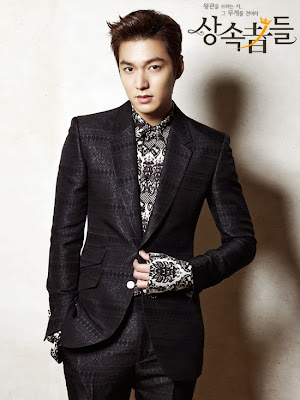 Foto Profil Biodata Lee Min Ho