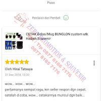 Testimoni Pembelian Souvenir Mug Bunglon