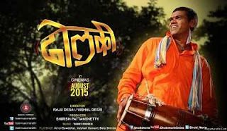 Dholki 2015 Marathi Movie 300mb HDRip 480p