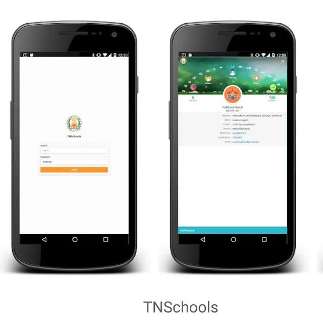 தலைமை ஆசிரியர்களின் கவனத்திற்கு : TN Schools Attendance மேம்படுத்தப்பட்ட செயலி V 2.1.9 மூலம் ஆசிரியர் வருகையை எவ்வாறு பதிவு செய்வது?