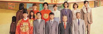 Drama Korea Pegasus Market Episode 11 Subtitle Indonesia