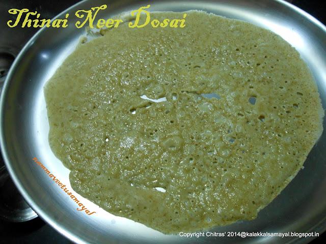 Thinai Neer Dosai [ Foxtail millet Neer dosai ]