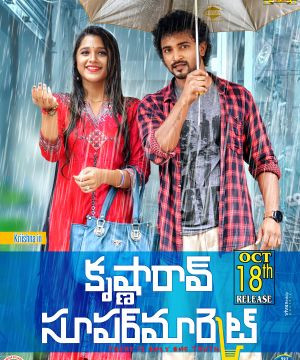 Call Boy 2019 Telugu 720p Proper HDRip 900MB