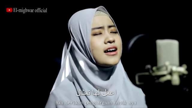 Lirik Lagu Ummi Summa Ummi Tulisan Arab dan Terjemahan