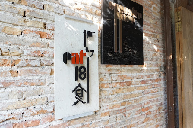 Malacca Best Cafe Guide - Eat At 18