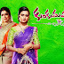 Kumkuma Puvvu Serial Today And Previous Full Episodes Watch Online