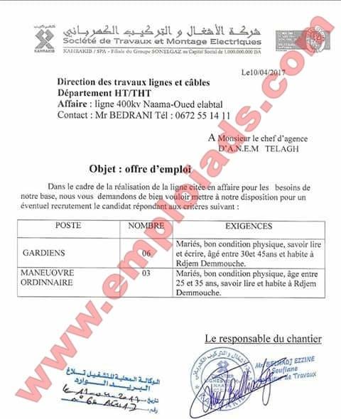 اعلان عن عرض عمل بشركة الاشغال والتركيب الكهربائي ولاية سيدي بلعباس افريل 2017