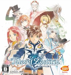 โหลดเกมส์แฟนตาซี Tales Of Zestiria