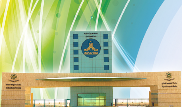 Beasiswa Sarjana (S1) di Unversitas Perbatasan Utara, Arab Saudi 2018