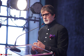 Amitabh Bachchan Launches Ramesh Sippy Academy Of Cinema and Entertainment   March 2017 005.JPG