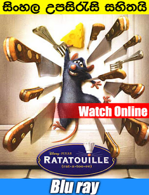 Ratatouille 2007 Watch Online With Sinhala Subtitle