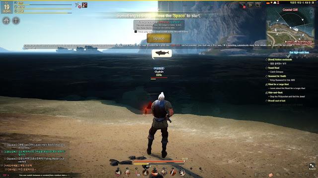 изящество рыбалки black desert
