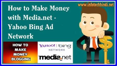 Make Money with Media.net –Yahoo Bing Ad Network