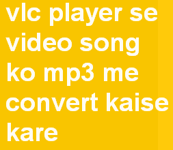 vlc media player se video song ko vlc media player se video song ko mp3 me  convert kaise karekaeo mp3 me kaise convert kae