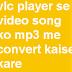Vlc Media Player Se Video Song Ko Mp3 Me Convert Kaise Kare?
