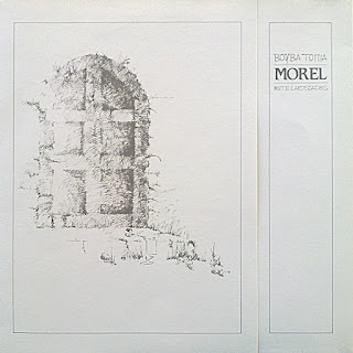 Morel - (1988) Βουβά Τοπία - Mute Landscapes_front